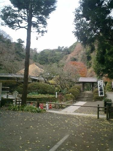06)北鎌倉「浄智寺」紅葉の季節